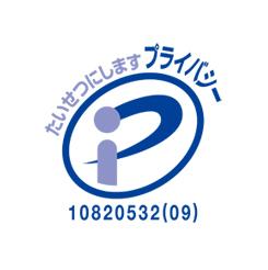 Pマークロゴ 登録番号 10820532